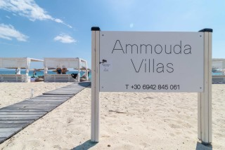 ammouda villas beach