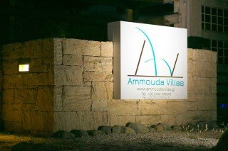 gallery ammouda villas complex by night-13