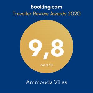 booking award 2020 - ammouda villas