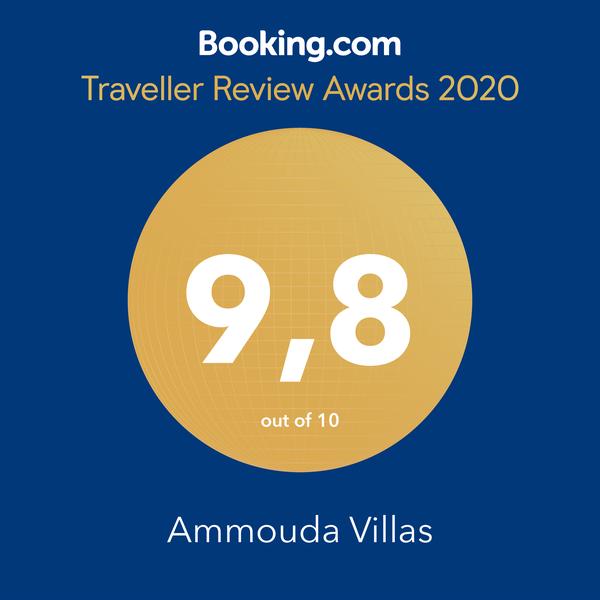 ammouda villas rating